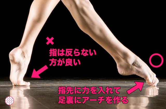 美尻効果やヒップアップ効果を高める足の指の使い方解説