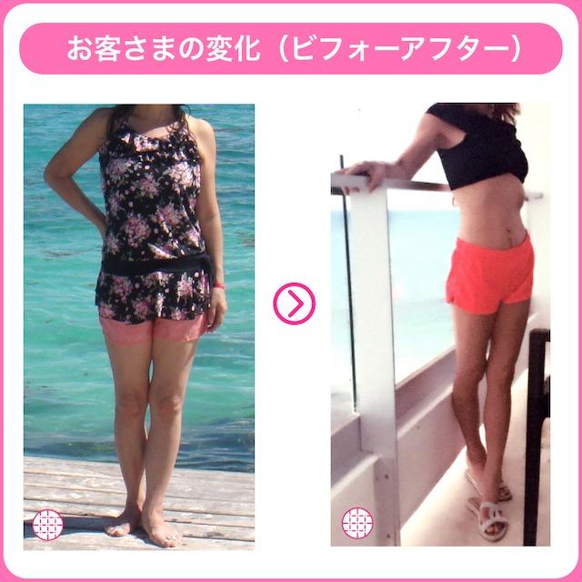 体重–7kg、7号が着られるようになった女性のビフォーアフター画像